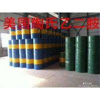 陶氏乙二胺 美国进口乙二胺 国标优级品现货
