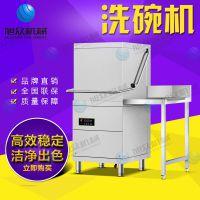 旭众厂家直销新款揭盖式洗碗机小型酒店用品多功能洗碗机一件代发
