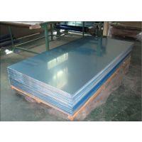 精铝3000系防止铝板刮花的方法