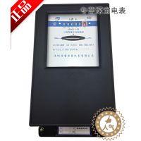 深宝DT862-4 5(20)A三相电能机械表批发代理
