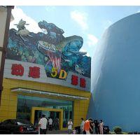 7D电影是什么?7D电影厂家,幻影星空专业做5D7D影院