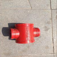 沟槽管件异四通165*114,厂家直销,低价促销,消防器材