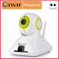 无线摄像头wifi监控摄像头 远程监控  百万高清网络监控摄像机