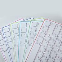 卡尔波无线单键盘H269  新款锂电蓝牙键盘上市!