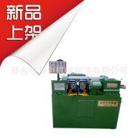 江苏滚丝机 螺纹加工机床 Z28-80型自动液压滚丝机 火爆销售中