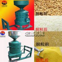 供应小型碾米机 自动碾米机 水稻碾米机