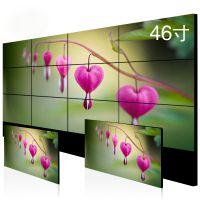 贵州46寸三星工业级超窄边液晶拼接电视监控墙 高清监控多屏显示器厂家