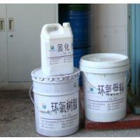 【双组份低粘度】 环氧树脂注浆剂 环氧灌缝胶 抗老化树脂胶