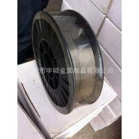 供应不锈钢301焊丝(图) 优质不锈钢焊丝 宇硕不锈钢焊丝