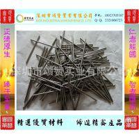 【颂赞供应】7*0.2 精密SUS304不锈钢毛细管_可定尺线切割加工
