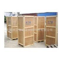 大朗出口木制熏蒸木箱|大朗出口松木免检木箱|