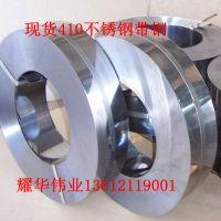供应天津420不锈钢薄板-【420带钢】——好品质值得信赖