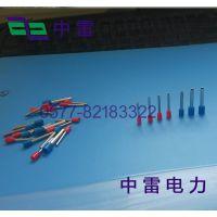 中雷大量批发管型预绝缘端头E2510接线端子厂供管型端子