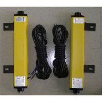 天津厂家光电保护装置光幕传感器安全光栅光幕意普兴厂家天津当地生产销售