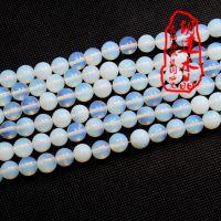 DIY手工饰品配件 蛋白石半成品 散珠 圆珠批发 欧珀半成品