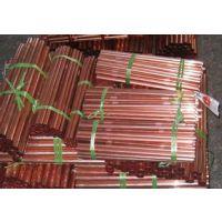 河北紫铜管价格 T2紫铜管厂家 分歧管加工厂 弯头现货 紫铜盘管价格