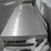 201不锈钢板厂家 广州联众不锈钢2B板材1.22*2.44*2.5足厚价格