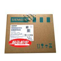 现货供应原装西门子V20变频器6SL3210-5BE21-5UV0 1.5kw