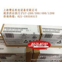 库存现货供应西门子plc/CB1241/RS485信号板 6ES7241-1CH30-1XB0
