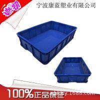 厂家直销560箱 PE箱全新料 蓝色周转箱 塑胶箱 浙江塑料箱批发