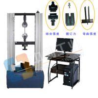 胶合板内结合强度试验机/水煮胶合板内结合强度测试仪市场价