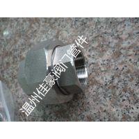 精品打造用于高压液压管道的304不锈钢锻制内螺纹球面密封活接头
