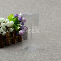 专业订做 PVC透明包装盒 长方形塑料盒 收纳盒 塑胶盒 可加印logo