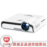 爱普泰克A100W微型手机投影仪1080P家用迷你投影机高清wifi