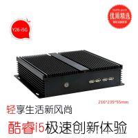 品牌直销云创i5 3317U4串口工业控制电脑 嵌入式工业电脑主机