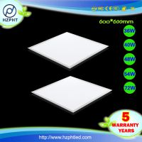 平板灯厂家供应 环保节能高流明平板灯 超薄方形LED面板灯
