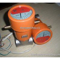 电站智能型仪器仪西安绿盛专业研发生产销售水电站仪器仪表,水电站西安绿盛流量控制开关,示流信号器液体流