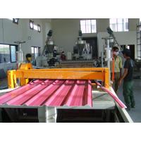 供应PVC ASA、PMMA琉璃瓦、树脂瓦设备生产线