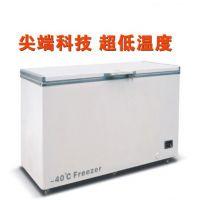 深冷冰箱 超低温冰箱 冻金枪鱼 三文鱼冰箱 -40℃低温冰箱 冷冻深海产品