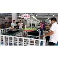 容桂燃气灶具组装生产线、容桂自动化流水线、容桂家电装配输送带
