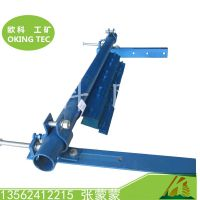 供应欧科P型弹簧合金清扫器 输送机清扫器