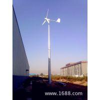 山东晟成 专业制造供应配套设施完善专用微型风力发电机1000w