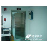 谁能推荐好的射线防护门厂家|X射线防护门价格【超低价】