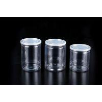 食品级透明塑料易拉罐