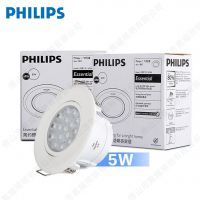 飞利浦闪熠二代 LED一体化天花射灯3W 5W