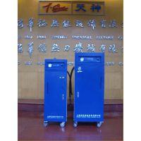 天神牌锅炉厂家直供电加热热水锅炉CLDR0.045-90/70 加工定制各型号