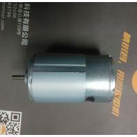 精锐昌JRC 科技批量供应 大扭力碳刷马达 70Cm长JRK-775微电机