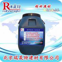 太原混凝土DPS永凝液(混凝土保护剂)价格批发