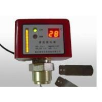 流量开关(液流继电器型差压信号器)WD-YLJ-1
