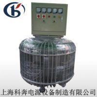 科奔TSJA-300kva三相油浸感应调压器