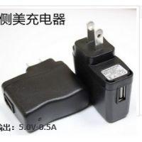 批发 侧美充 带IC保护指示灯500毫安直充插头 USB充电器电源适配器