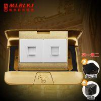 厂家直销 优质梅兰日兰品牌地插 弧形阻尼(慢起)电脑电话地面插座