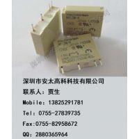 富士通继电器NY12W-K , 富士通FUJITSU, 全新原装正品 ROSH认证(环保)