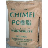 供应PC 台湾奇美PC-110N 耐候级,抗紫外线原产原包