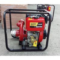 3寸柴油高压水泵价格