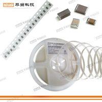 X7R高压陶瓷贴片电容